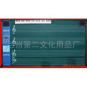EW_A音乐板