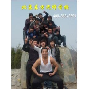 北京东方汽修学校-北方地区的明星学校