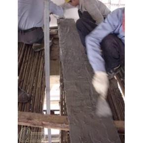 混凝土早强剂 混凝土早强剂厂家 湖南固特邦