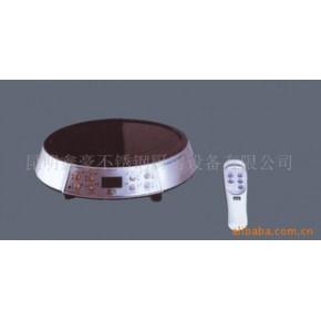 遥控式电磁商用火锅炉/厨房设备/设备/食品加工