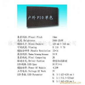 LED显示屏,PCB线路,单元板,LED