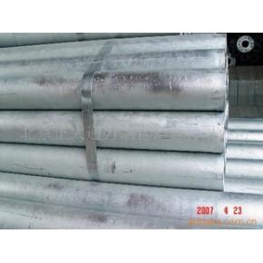 批发销售镀锌钢管 Q235