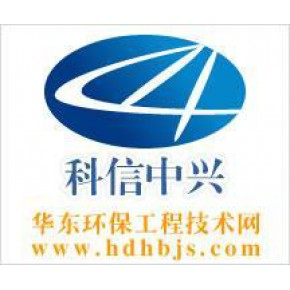 (安庆医药污水处理工程)|甲级污水处理处理方案|大气污染防治