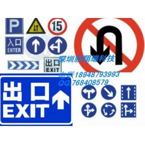 生产交通标牌 指示牌 深圳标牌 反光标志牌