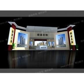 成都展览设计公司,成都展览设计搭建,成都展览设计 成都博达