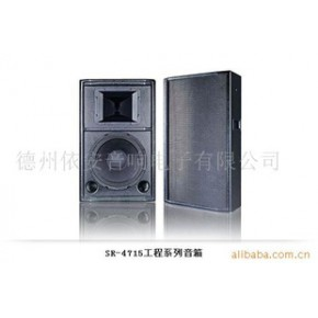 EON专业高品质音箱 EON