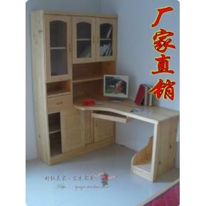 简约多功能书柜带桌/书房实木家具组合/家庭办公环保实用型家具