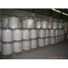 优质100%原生木浆吸水纸、擦手纸