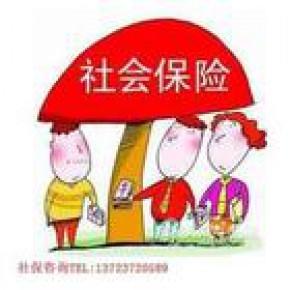 上海生育待遇申领手续,生育津贴有多少