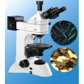 偏光显微镜 透反射偏光显微镜