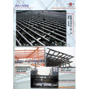 门式钢架、型钢梁柱、C型檩条、压型钢板加工订制
