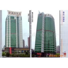 铝合金隐框玻璃幕墙-重庆金源大饭店