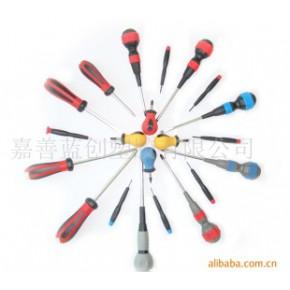 五金工具塑料件,螺丝刀,