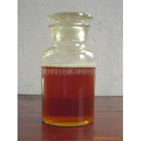 太古油土耳其红油   质优价廉