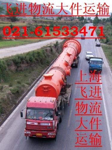 上海飞进物流有限公司