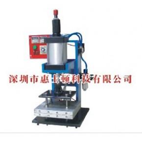 塑制品外壳商标图案烫号印字机