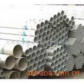 批发供应镀锌钢管 Q235