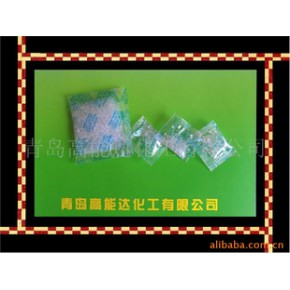 批发供应优质高效干燥剂(食品)