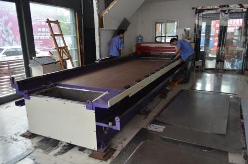 合肥市宝航不锈钢有限公司(进口数控刨槽机)