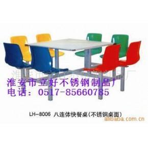食堂餐桌 金属 中式 111