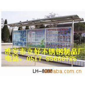 不锈钢宣传栏 20 100(cm)