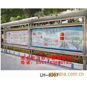 不锈钢宣传栏 10 20(cm)