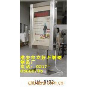 不锈钢广告牌 20 10000(cm)