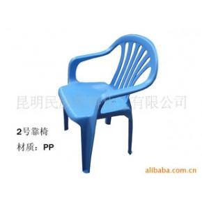 塑料椅子 塑料靠椅 批发