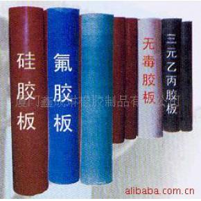 木业用硅胶板 硅橡胶板 耐热