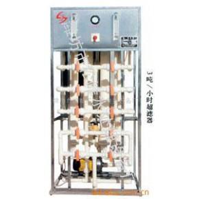 超滤设备 水处理设备 净化设备(图)