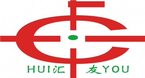 广州汇氟友贸易有限公司