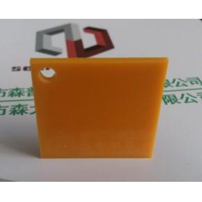 深圳亚克力板材|特厚亚克力板材|亚克力板材