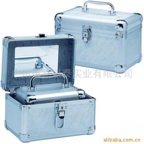 小型铝制化妆箱  三合一 手提款 上盖带内镜