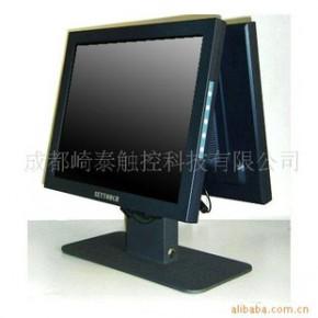 电信政务事业单位营业厅柜台服务使用 双面液晶显示器