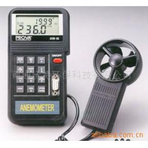 TES记忆式风速/风温/风量测定仪AVM07