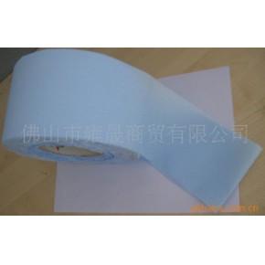 100%原生木浆蓝色吸水纸、擦手纸