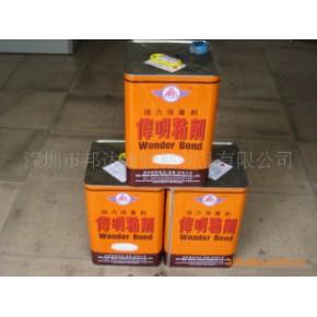 PU胶水/箱包胶水/WM158PU胶水/170H胶水