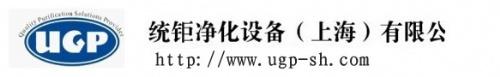 统钜净化设备(上海)有限公司