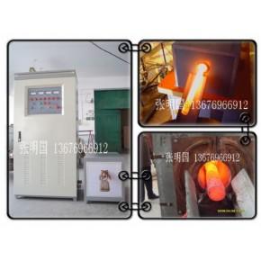 :中频感应加热设备(螺栓、螺母热处理专用设备)