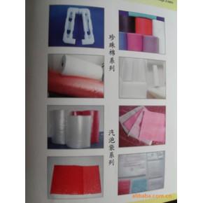 PE PO胶袋薄膜 PE薄膜