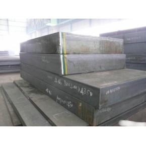 16MnRC压力容器用厚钢板 美标WDB620压力容器板 高