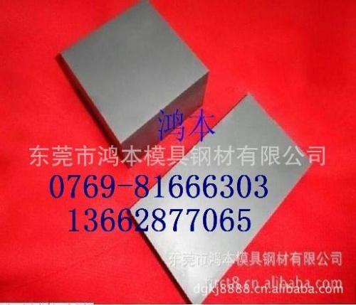 批发供应SUS420F不锈钢板不锈钢圆棒SUS420F