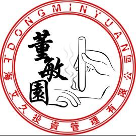 上海艾久投资管理有限公司