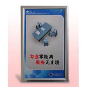 郑州火车站管理制度框,铝合金型材