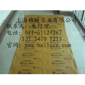 碳纤维电热膜——上海伟暖实业有限公司