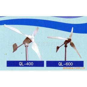 风力发电机wind generator