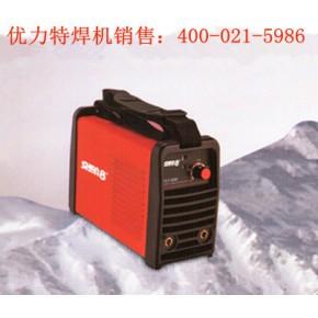 优力特焊机 销售热线:400-021-5986