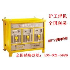 交直流焊机 两用弧焊机上海沪工销售:400-021-5986