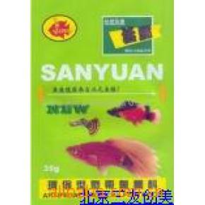 三元活丽35g宠物食品 水族宠物粮
