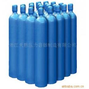 钢制无缝气瓶 159(mm)